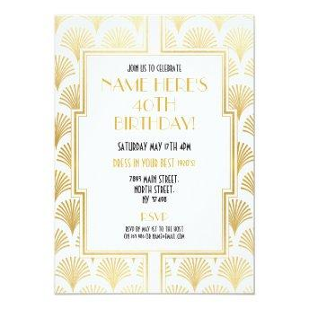 1920s Art Deco Birthday Gatsby Party Gold Twenties Invitation