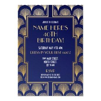 1920's Art Deco Birthday Gatsby Party Navy & Gold Invitation