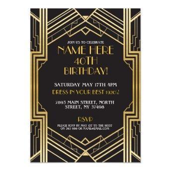 1920's Art Deco Birthday Invite Gatsby Party Gold