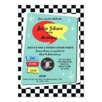 1950s Birthday Fifties Retro Rock N Roll Invite