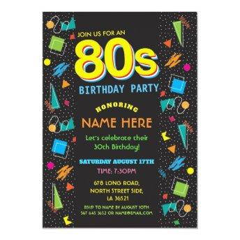 1980's Birthday Party Eighties 80's Invitation