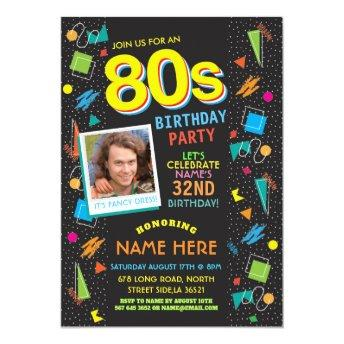 1980's Birthday Party Eighties 80's Photo Invite