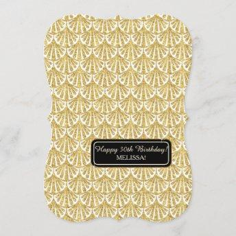 30th Birthday Party Glam Great Gatsby Style Invitation