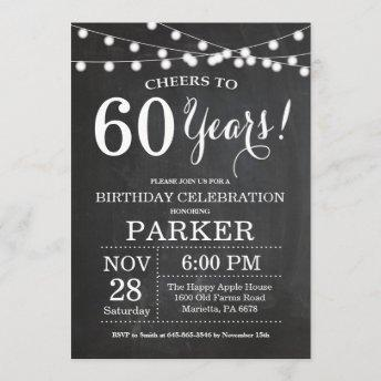60th Birthday Invitation Chalkboard