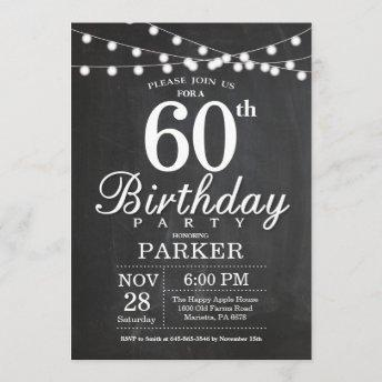 60th Birthday Invitation Chalkboard String Lights