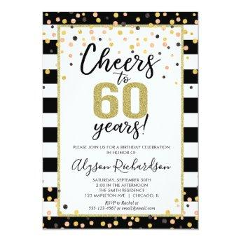 60th birthday Invitation, black and gold cheers invitation