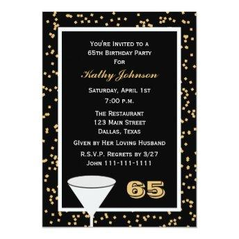 65th Birthday Party Invitation 65 and Confetti