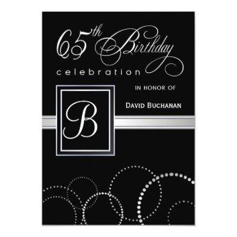 65th Birthday Party  - with Monogram