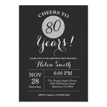 80th Birthday Invitation Black and Silver Glitter