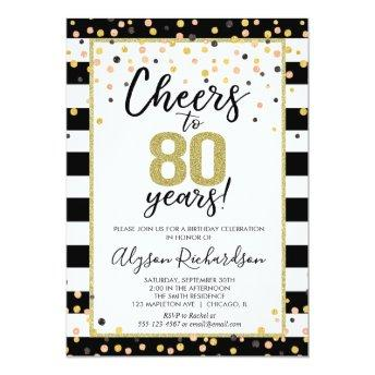 80th birthday Invitation, black and gold cheers invitation