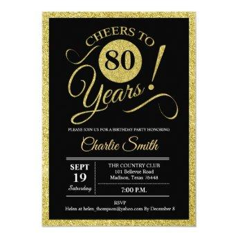 80th Birthday Party - Black Gold ANY AGE Invitation