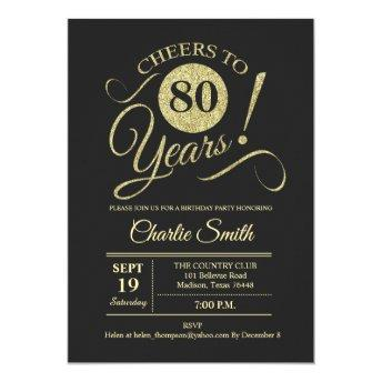 80th Birthday Party - Chalkboard Gold Invitation