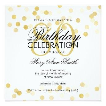 80th Birthday Party Faux Gold Foil Glitter Lights