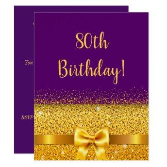 80 Years Old Birthday Party Invitations Birthday Party Invitations