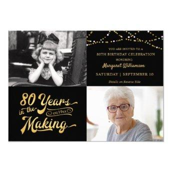 80th Birthday Then & Now Photos String Lights Invitation