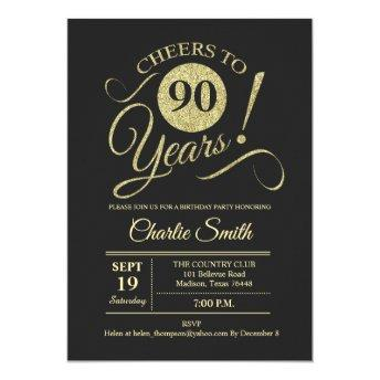 90th Birthday Party - Chalkboard Gold Invitation
