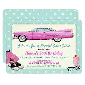 ANY AGE - 1950's Retro Pink Cadillac Birthday Invitation