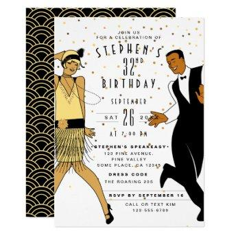 ANY AGE Art Deco/Great Gatsby/1920s Birthday Party Invitation