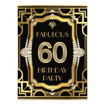 Art Deco 60th Birthday Party Invitation