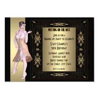 Art Deco Roaring 20's Birthday Party Invitation