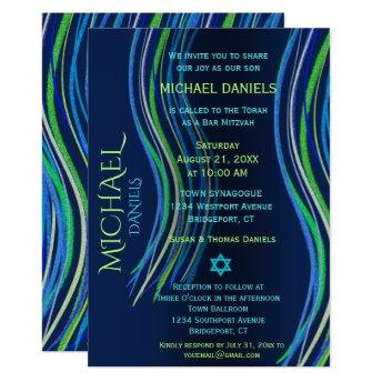Bar Mitzvah Blue and Green Prayer Shawl