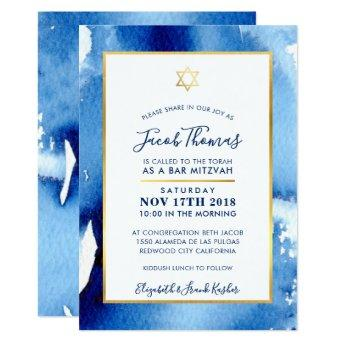 BAR MITZVAH gold star smart blue watercolor invite