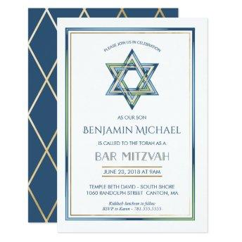 Bar Mitzvah  - Star of David w/ Gold