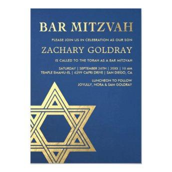 Bar Mitzvah  | Faux Gold Foil Star