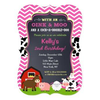 Barnyard  Party  for Girl