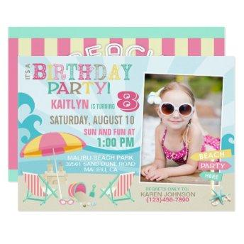 castle in the sand invitation birthday party invitations