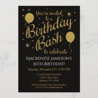 Birthday Party Invitation Gold Balloons