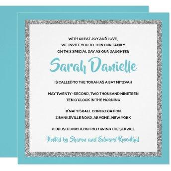 Blue and Silver Bat Mitzvah Invitation