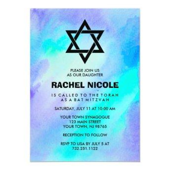 Blue and Turquoise Watercolor Look Bat Mitzvah