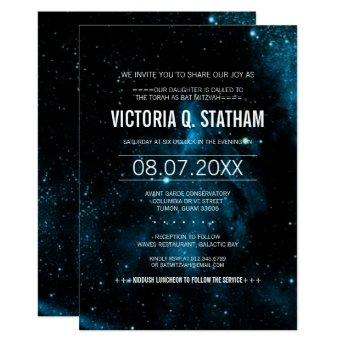 Blue Galaxy Bat Mitzvah Party Invite