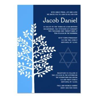 Blue Navy Tree of Life Bar Mitzvah