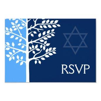 Blue Navy Tree of Life Bar Mitzvah RSVP Card