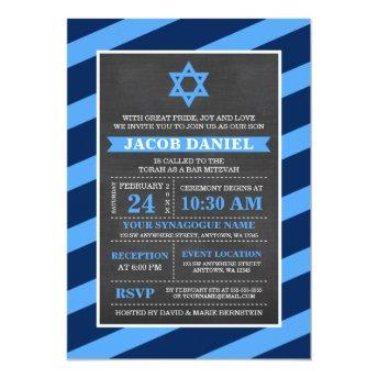 Blue Stripes Chalkboard Bar Mitzvah