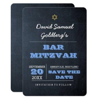 Chalkboard Blue Bar Mitzvah Save the Date Invitation