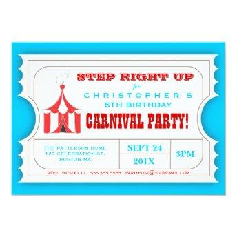 Circus Carnival Birthday Party Ticket