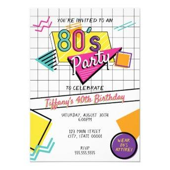 Colorful 80's Party Invitation