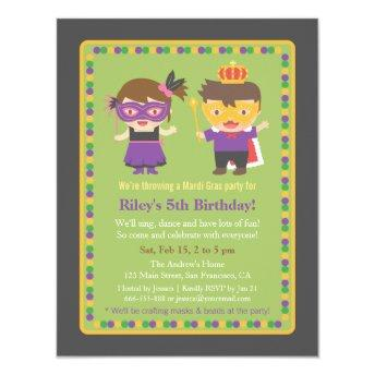 Cute Kids Mardi Gras Birthday Party Invitation