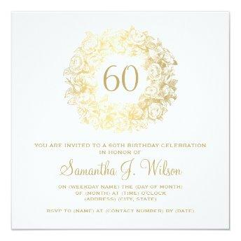 Elegant 60th Birthday Vintage Roses Gold