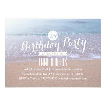 Elegant Beach Morning 25th Birthday Party Invitation