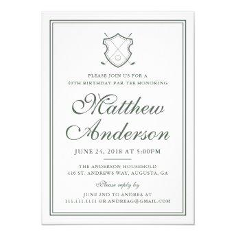 Elegant Classic Golf Birthday Party Invitation