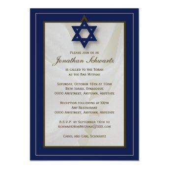 Elegant Fabric Bar Mitzvah  in Navy