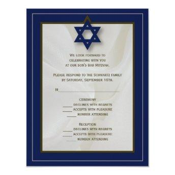 Elegant Fabric Bar Mitzvah Reply  in Navy