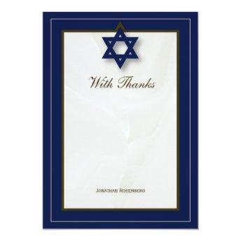 Elegant Fabric Bar Mitzvah Thank You in Navy