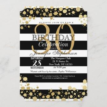 Elegant Modern Faux Gold Splatters and Stripes Invitation