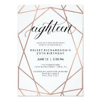 Faux Rose Gold Geometric | 18th Birthday Party Invitation