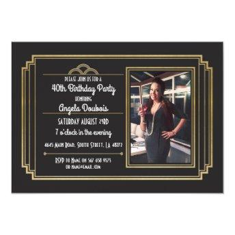 Gatsby Birthday Party 1920's Roaring Gold Invite